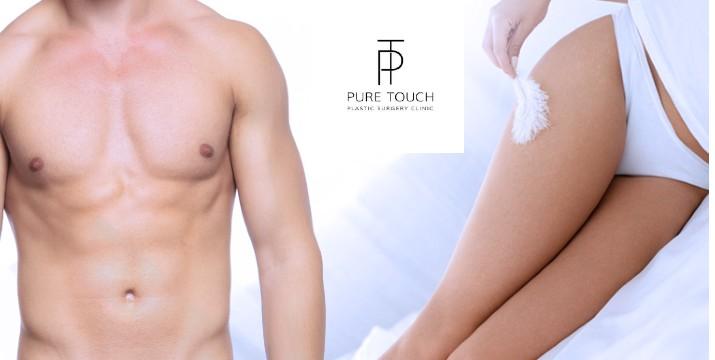 Από 9,90€ για 1 συνεδρία αποτρίχωσης σε σημείο της επιλογής σας, με το Soprano Ιce της Alma Lasers τεχνολογίας Aλεξανδρίτη, στο Pure Touch Plastic Surgery Clinic στο Κολωνάκι. εικόνα