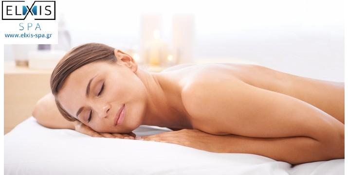 24,9€ από 80€ (-72%) για Πακέτο Spa for You με Full Body Massage 40' της επιλογής σας (χαλαρωτικό, θεραπευτικό, αρωματοθεραπεία, lomi lomi, Sport Massage, Deep Tissue Massage), απολέπιση σε όλο το σώμα με επαγγελματικά προιόντα Bruno Vassari και απεριόριστη χαλάρωση στο χώρο του spa με sauna με αιθέρια έλαια, στο Elxis Spa (εντός Radisson Blu Park Hotel) στο κέντρο της Αθήνας.
