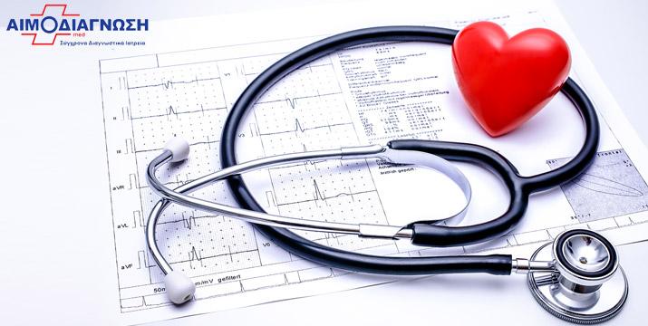 Από 29€ για Καρδιολογικό και Αιματολογικό Έλεγχο, Triplex Καρδιάς και Αορτής και Ηλεκτροκαρδιογράφημα, από το μικροβιολογικό Εργαστήριο Αιμοδιάγνωση Med στη Νέα Κηφισιά. εικόνα