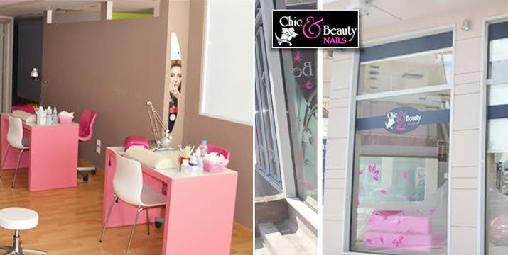 24€ από 50€ (-51%) για τοποθέτηση τεχνητών νυχιών με gel, από το πολυτελές Chic and Beauty Nails στο Περιστέρι πλησίον Μετρό Αγ. Αντωνίου.