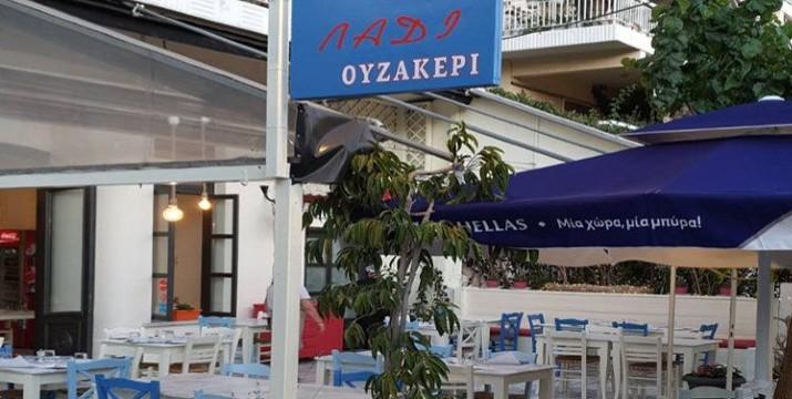 9,90€ από 20€ (-50%) για ένα γεύμα 2 ατόμων με ελεύθερη επιλογή από τον κατάλογο θαλασσινών στο ουζακερί Αχινός & Λάδι στην Αργυρούπολη, πλησίον μετρό Αργυρούπολης!