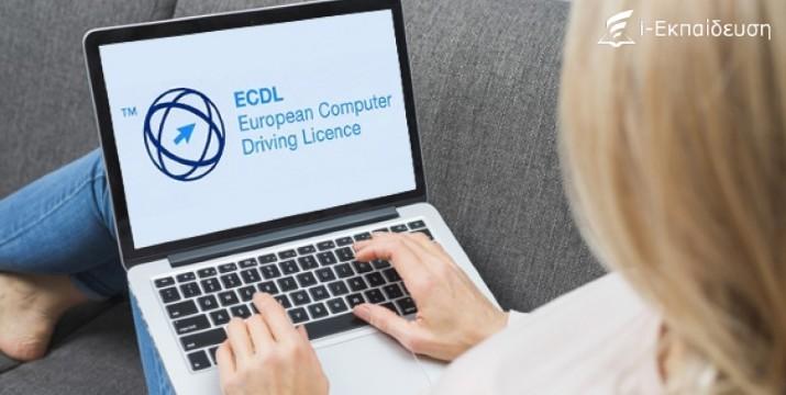 19€ από 35€ για Online Μαθήματα Εκμάθησης Windows, Word, Excel, Internet και Outlook για 1 μήνα απεριόριστα για πιστοποίηση ECDL ή αυτοβελτίωση, από το Ελληνικό Διαδικτυακό Φροντιστήριο i-Εκπαίδευση. εικόνα