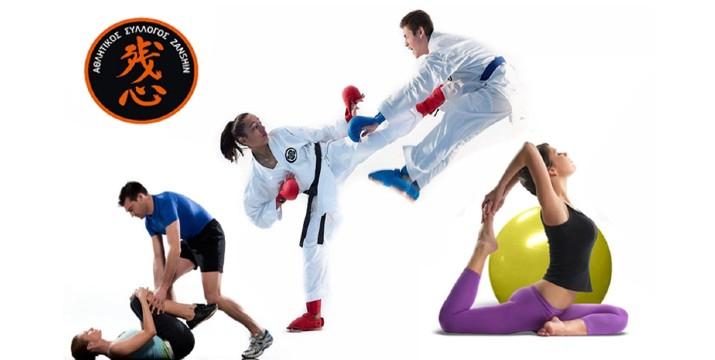 9,90€ από 45€ (-78%) για Μηνιαία Συνδρομή Shotokan Karate, Pilates & Αυτοάμυνα Krav Maga, στον Αθλητικό Σύλλογο Σότοκαν Καράτε Παλαιού Φαλήρου (Zanshin Dojo). εικόνα