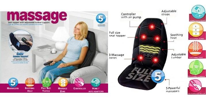 14,90€ από 29,90€ (-50%) για ένα Κάθισμα Ανατομικό Μασάζ 5 Σημείων με Θερμαινόμενη Πλάτη, με παραλαβή ή δυνατότητα πανελλαδικής αποστολής στο χώρο σας από το Idea Hellas στη Νέα Ιωνία. εικόνα
