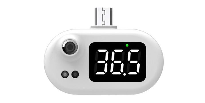 16,90€ από 29,90€ (-44%) για ένα Ψηφιακό Θερμόμετρο Υπερύθρων Σώματος για Σύνδεση σε Smartphone, με παραλαβή ή δυνατότητα πανελλαδικής αποστολής στο χώρο σας από το Idea Hellas στη Νέα Ιωνία.