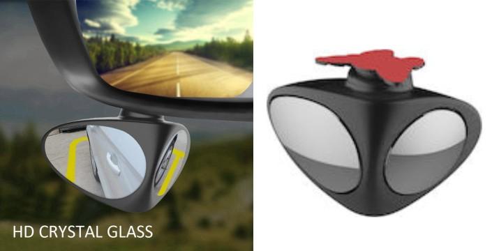 6,90€ από 14,90€ (-54%) για ένα Βοηθητικό Διπλό ΚαθρέπτηςΑυτοκινήτου για Ορατότητα στα Τυφλά Σημεία - Νεκρή Γωνία, με παραλαβή από το κατάστημα Magic Hole στο Παγκράτι και με δυνατότητα πανελλαδικής αποστολής.